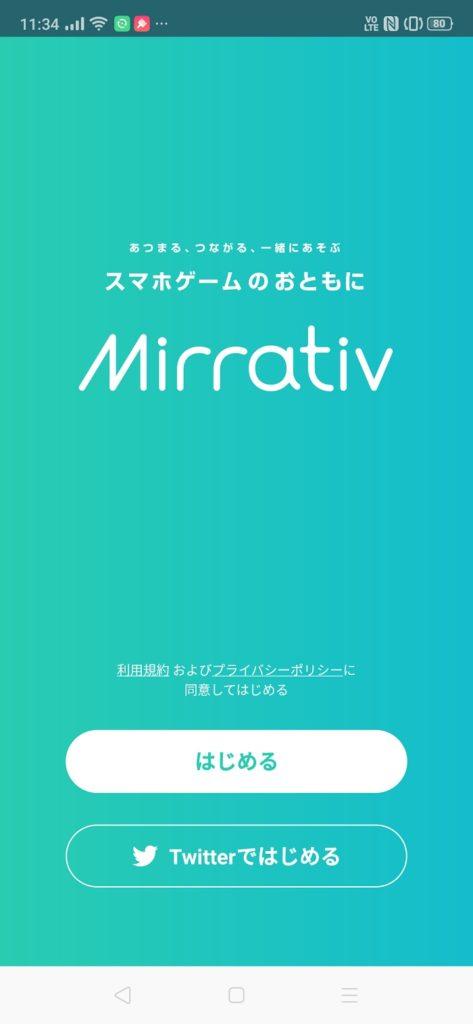 mirrativ1