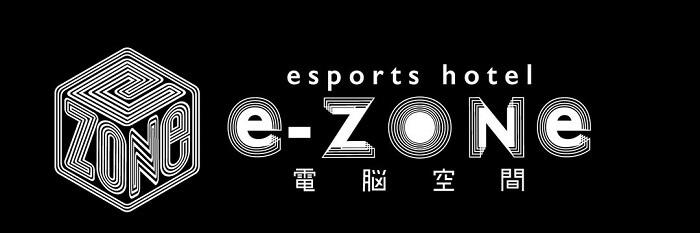 esports hotel1