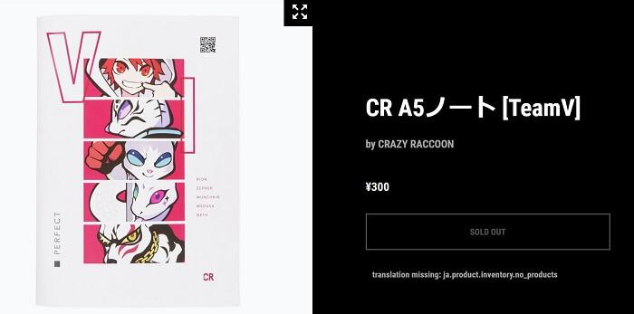 Crazy Raccoon4